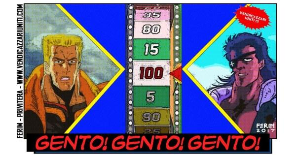 Gento! Gento! Gento!