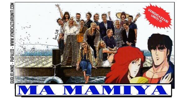 Ma Mamiya